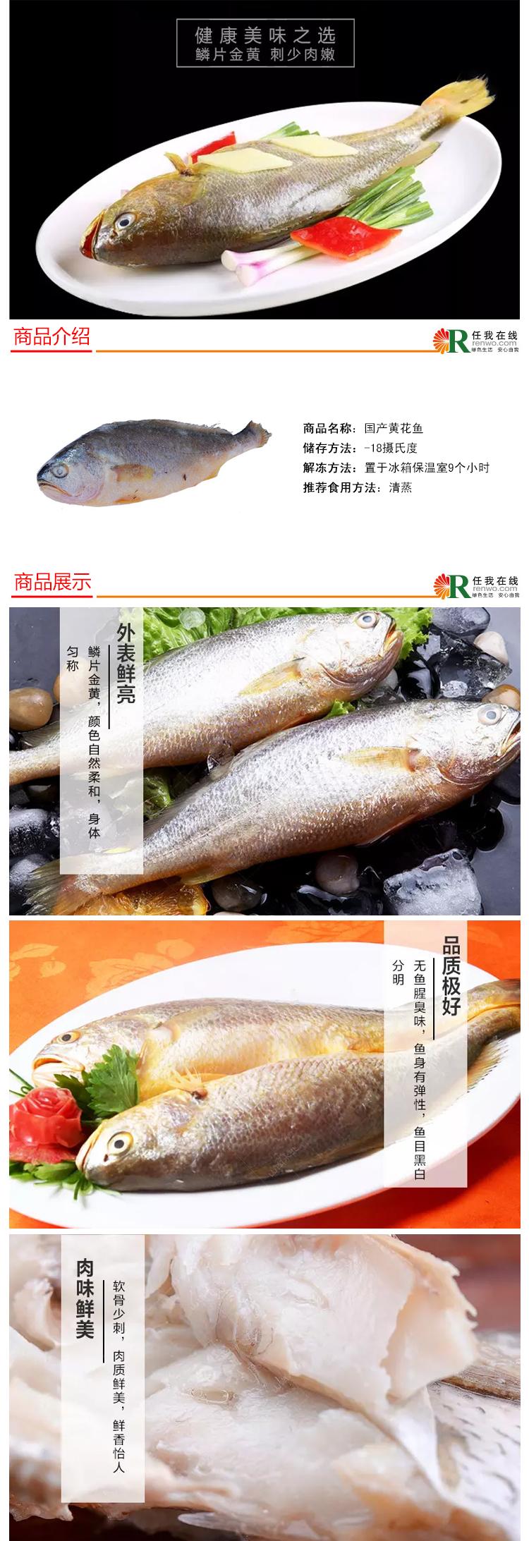 AD_201608110842000594.jpg (750×2185)